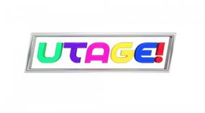 UTAGE!