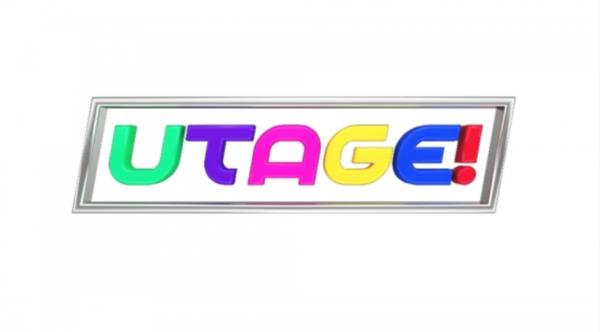 UTAGE!3/29に3時間SP!出演者は誰?リクエスト応募方法は?