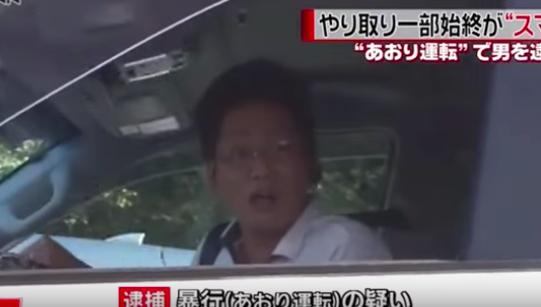 """北海道""""あおり運転""""の現場(場所)は?瀧下秀樹容疑者の勤務先や家族は?"""
