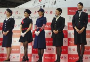 JAL制服