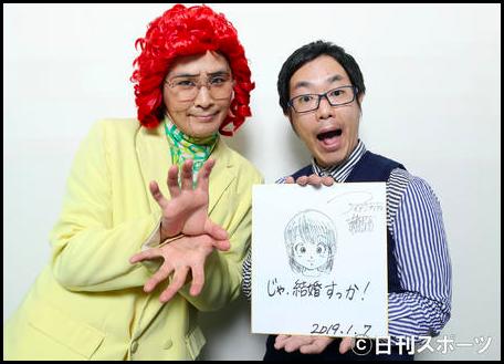 アイデンティティ田島の嫁(妻)の顔画像(写真)・馴れ初めなどまとめ!