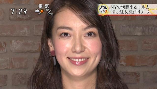 麻由子 実家 和久田