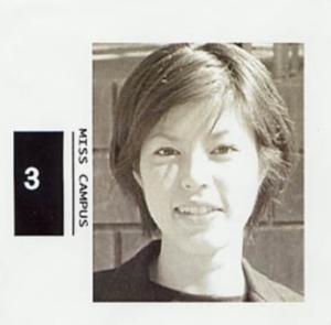 神田愛花のミスコン出演時の写真