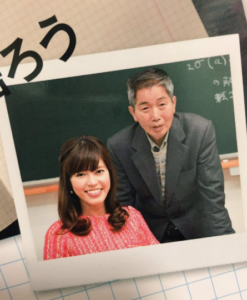 神田愛花と飯島先生