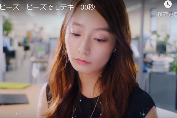 宇垣美里のCM動画の内容が下ネタ・下品で卑猥?と賛否!ネットでも話題に