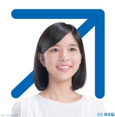 弥生会計CMモデルの女優は誰で名前は?芳根京子のかわいい画像や経歴が壮絶!?