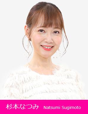 関西テレビ20代若手アナウンサー